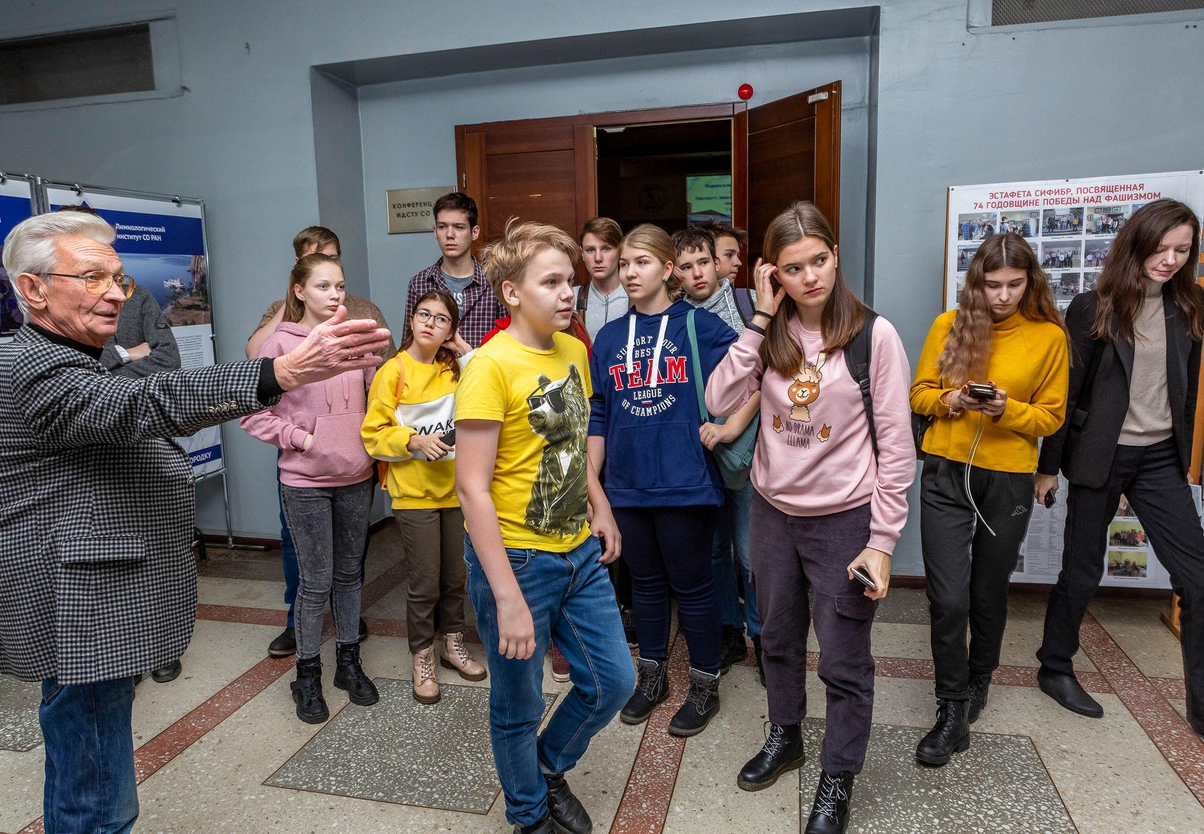 Ученики братской базовой школы РАН посетили Иркутский научный центр